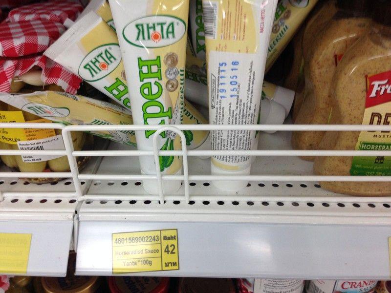 Средние по цене макароны – 134 рубля