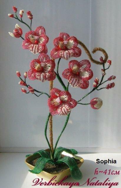 Орхидея из бисера схемы