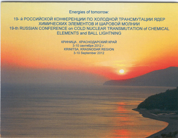 http://img-fotki.yandex.ru/get/6601/31556098.cd/0_77662_7f5a4ac5_orig