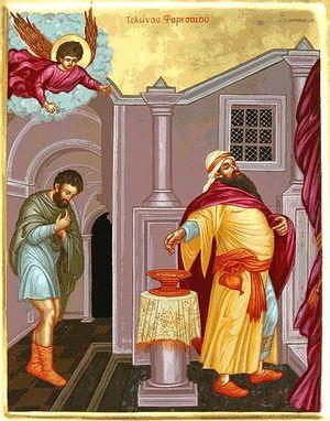 мытарь и фарисей.jpg