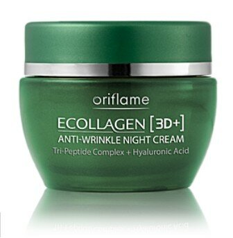 Ночной крем против морщин «Эколлаген 3D+»