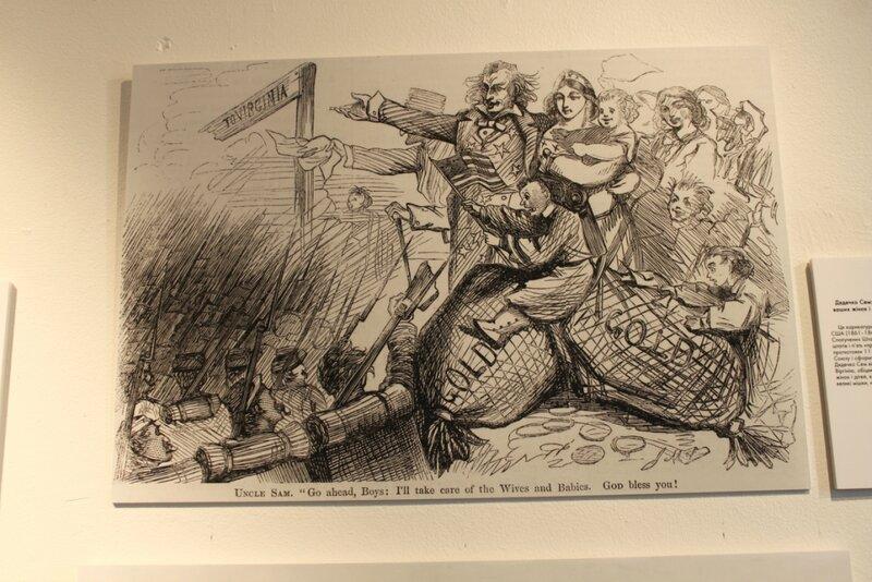 Выставка карикатур США в Киеве