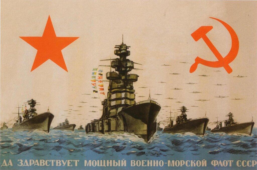 А. Кокорекин. 19.02.1941.