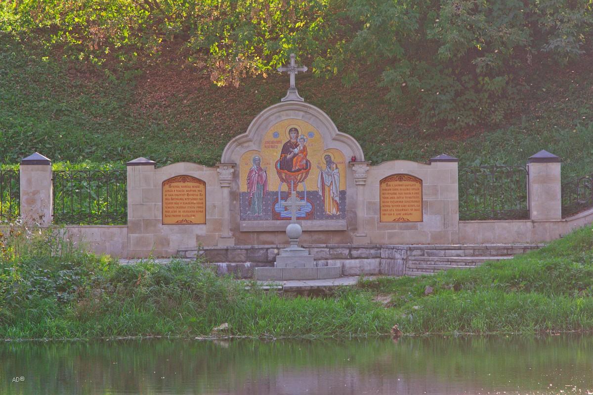 Святой источник в честь иконы Божьей Матери «Живоносный Источник»