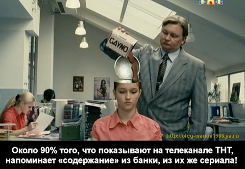 Коротко про телеканал ТНТ