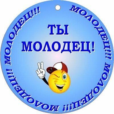 http://img-fotki.yandex.ru/get/6601/78307724.f8/0_84a7f_78dd7c6_L.jpg