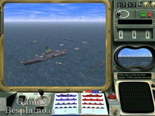 Морской Бой Extreme