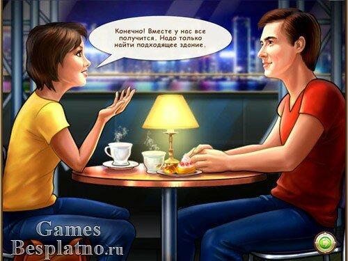 Бизнес мечты: Кофейня