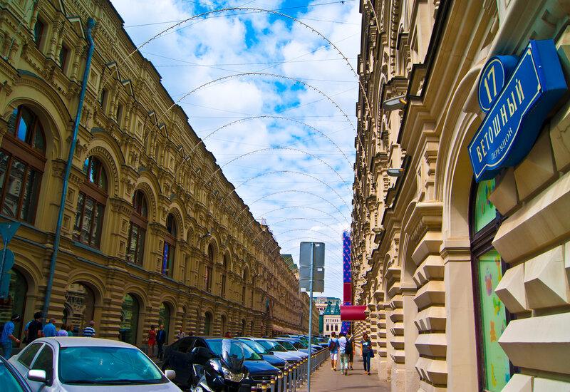 ГУМ. Москва