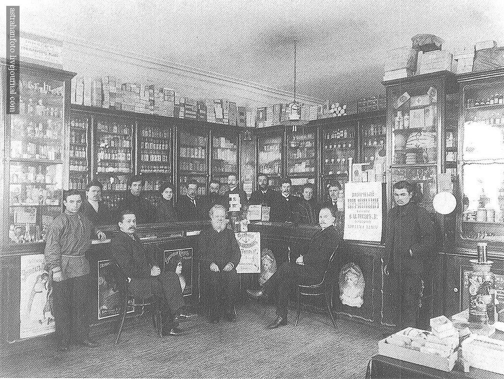 старые фотографии аптек