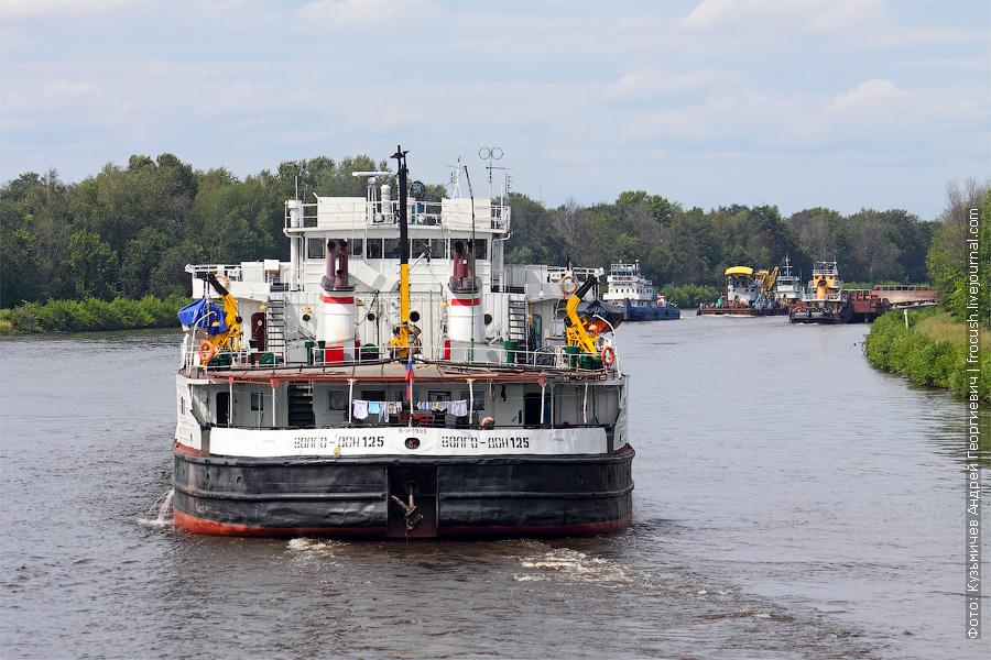 «Волго-Дон 125» идет по каналу имени Москвы. На заднем плане «Шлюзовой-9» с баржей, «Волгарь-25» и «Норд-Вест» с плавкраном