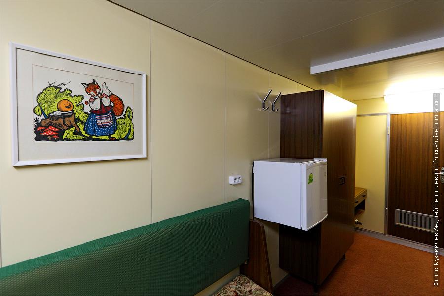 Двухместная одноярусная каюта №323 со всеми удобствами на средней палубе. теплоход Федор Достоевский