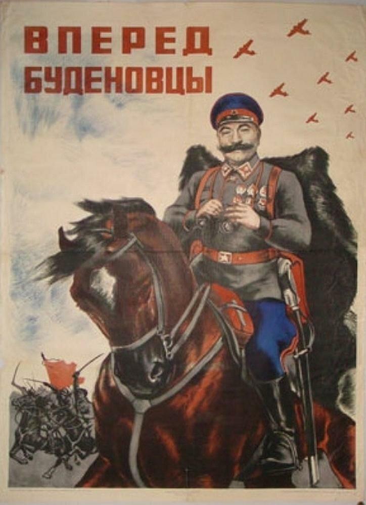 Вперёд будённовцы, 1941, Полянский А.И.