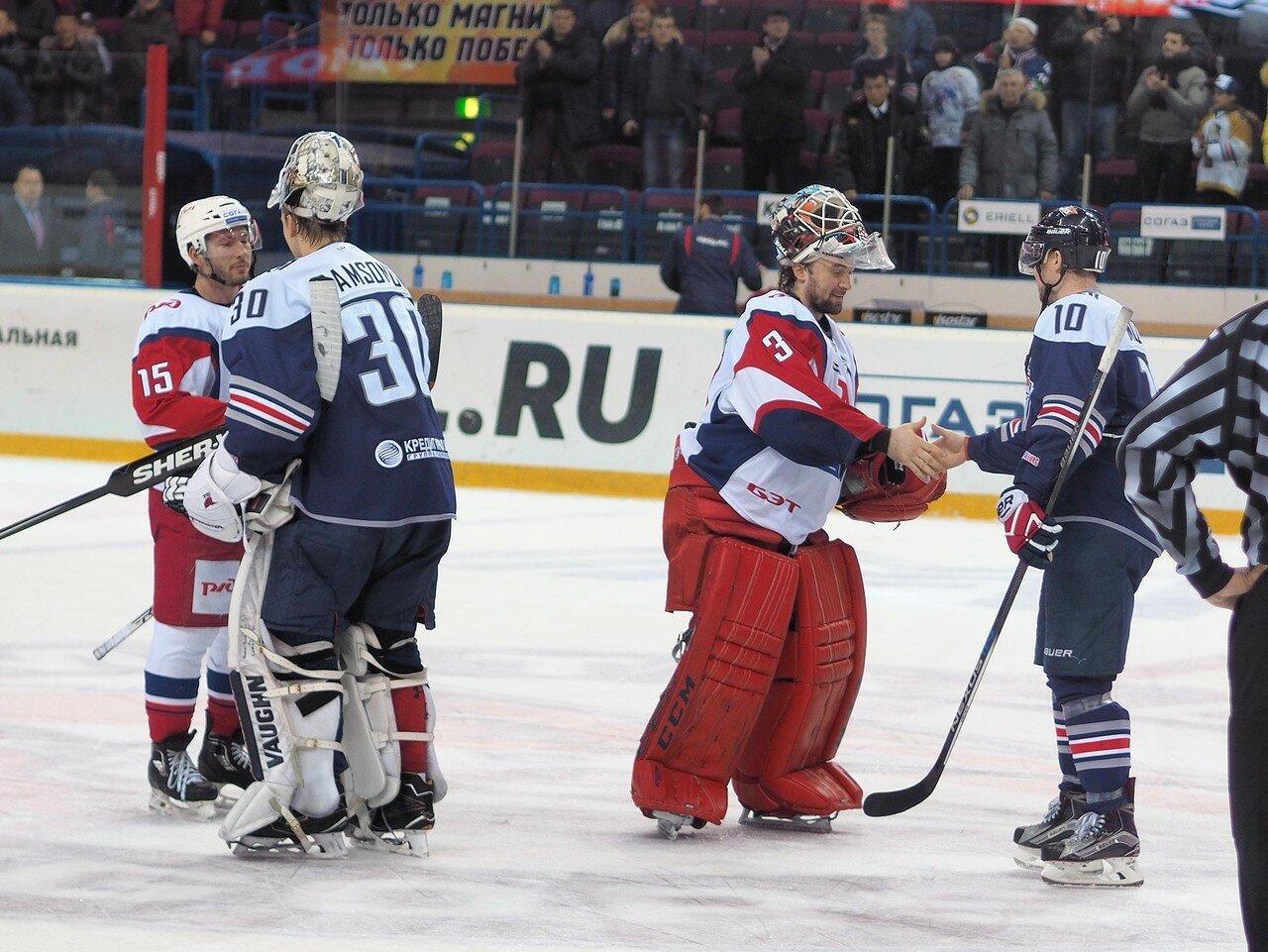 146Металлург - Локомотив 23.11.2016