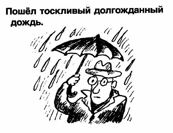 История государства российского из