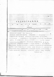 radiogramma-010.png