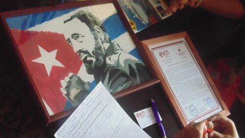 Куба посольство день рождения Фиделя картина.JPG
