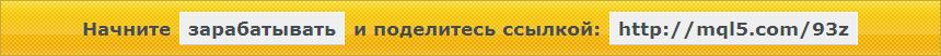 http://img-fotki.yandex.ru/get/6602/18026814.22/0_64a76_90aa5b3e_XXL.jpg