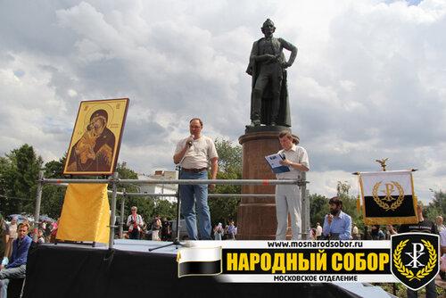 Безукладничный Павел Владимирович, руководитель Международной организации «За веру православную»