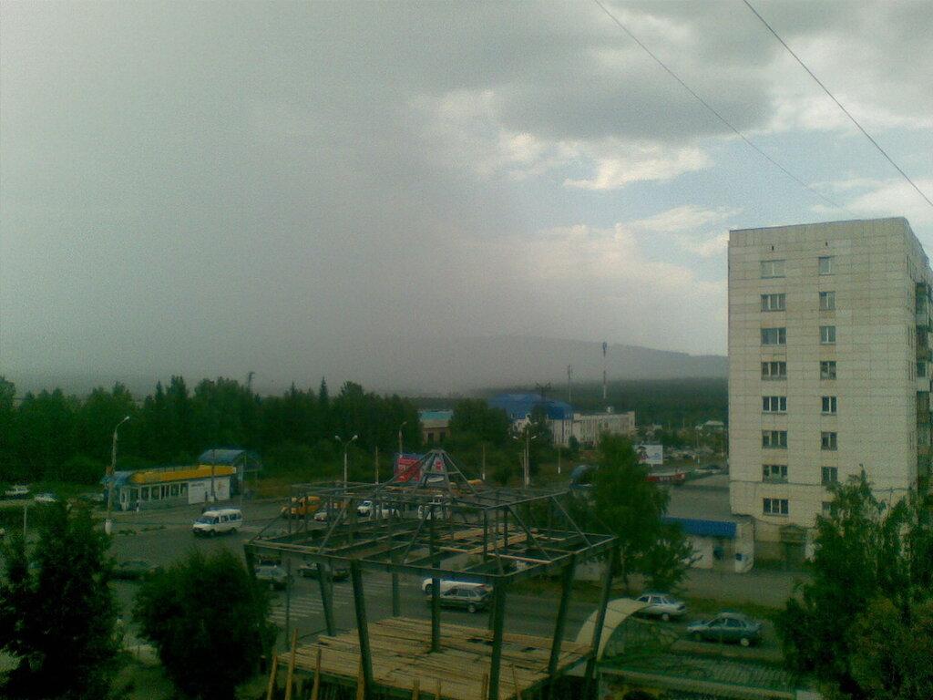Дождь в Златоусте