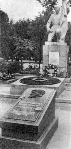 Памятник воинам, погибшим при освобождении Винницы, и могила П. К. Запорожца (1970)