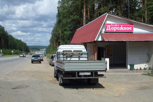 придорожные кафе под Екатеринбургом