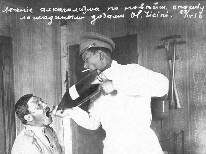 7. Лечение алкоголизма по новейшей методике — лошадиными дозами касторового масла, 23 апреля 1916 го