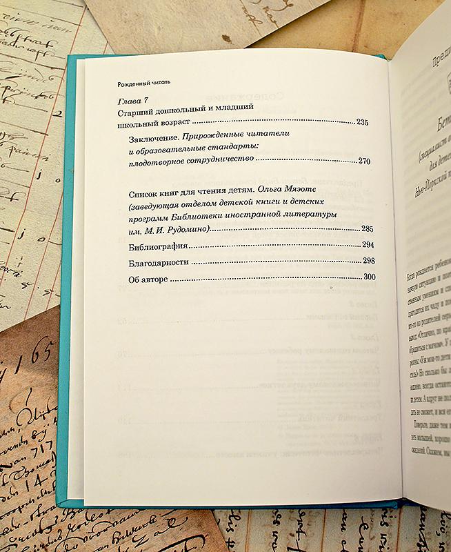 кристофер-воглер-путешествие-писателя-джейсон-буг-рожденный-читать-максим-шраер-бунин-и-набоков-отзыв12.jpg