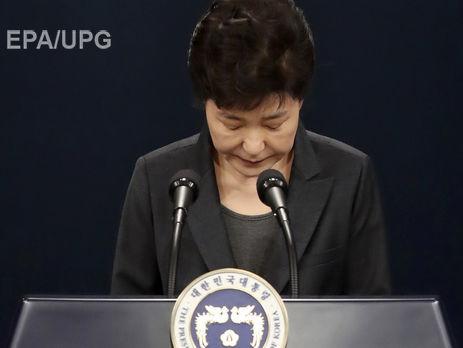 Южнокорейская генпрокуратура предъявила официальные обвинения приятельнице президента Пак Кын Хе