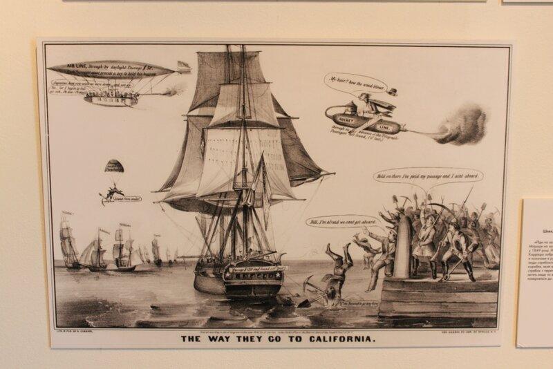 Экспонат выставки американских карикатур