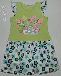 Детские и взрослые футболки с любой картинкой! 0_66444_9b3f1bb0_M