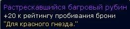0_65d9f_3da400e7_M.jpg