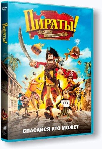 Пираты! Банда неудачников / The Pirates! Band of Misfits (2012) HDRip | Лицензия  1.37 GB