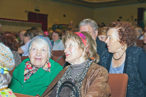Артемовцы отметили Международный день пожилых людей