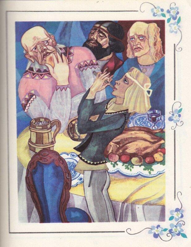 Топелиус, Сказки, Юфа