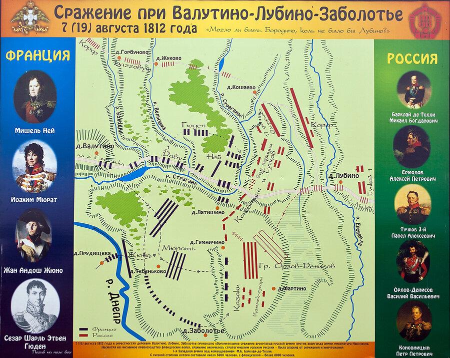 http://img-fotki.yandex.ru/get/6602/92630947.220/0_8ad34_1e340d54_XXL.jpg