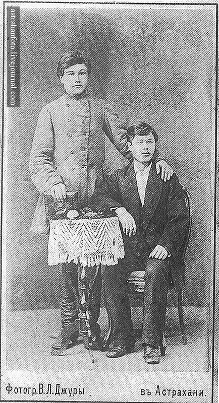 Друзья. 1870-е годы.