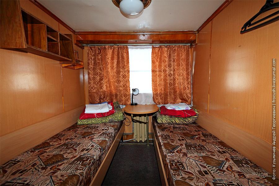 Двухместная одноярусная каюта №16 на средней палубе. проект 646 теплоход Белинский фото