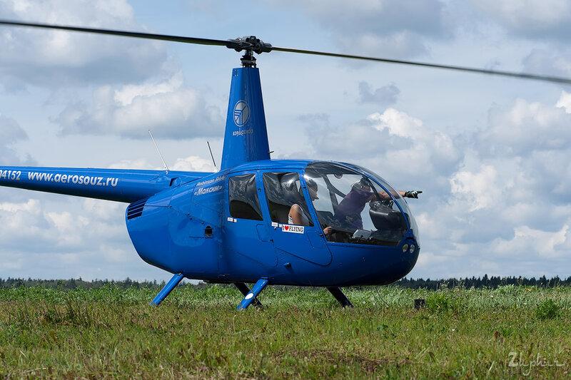 Robinson R44 Raven I (RA-04152) Аэросоюз DSC_2149
