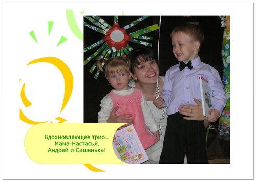 Развивающие игрушки своими руками. Сказочный домик Анастасии Шеметовой