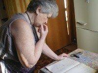 Повышения оплаты за коммунальные услуги в Ивангороде