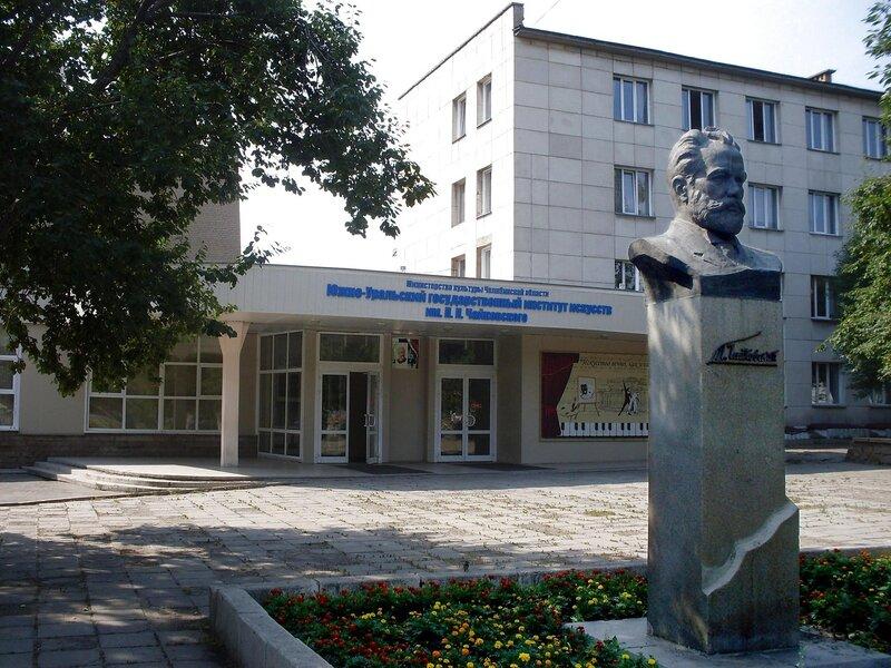 Памятник П.И.Чайковскому на фоне института искусств, носящего его имя.