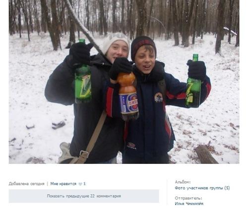 """Группа вконтакте """"Реальные пацаны"""""""