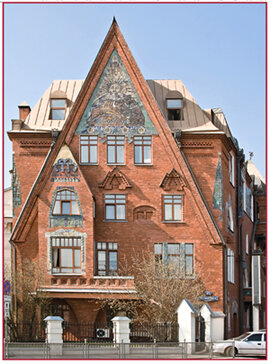 Дом Перцова. 1905–1907 гг.