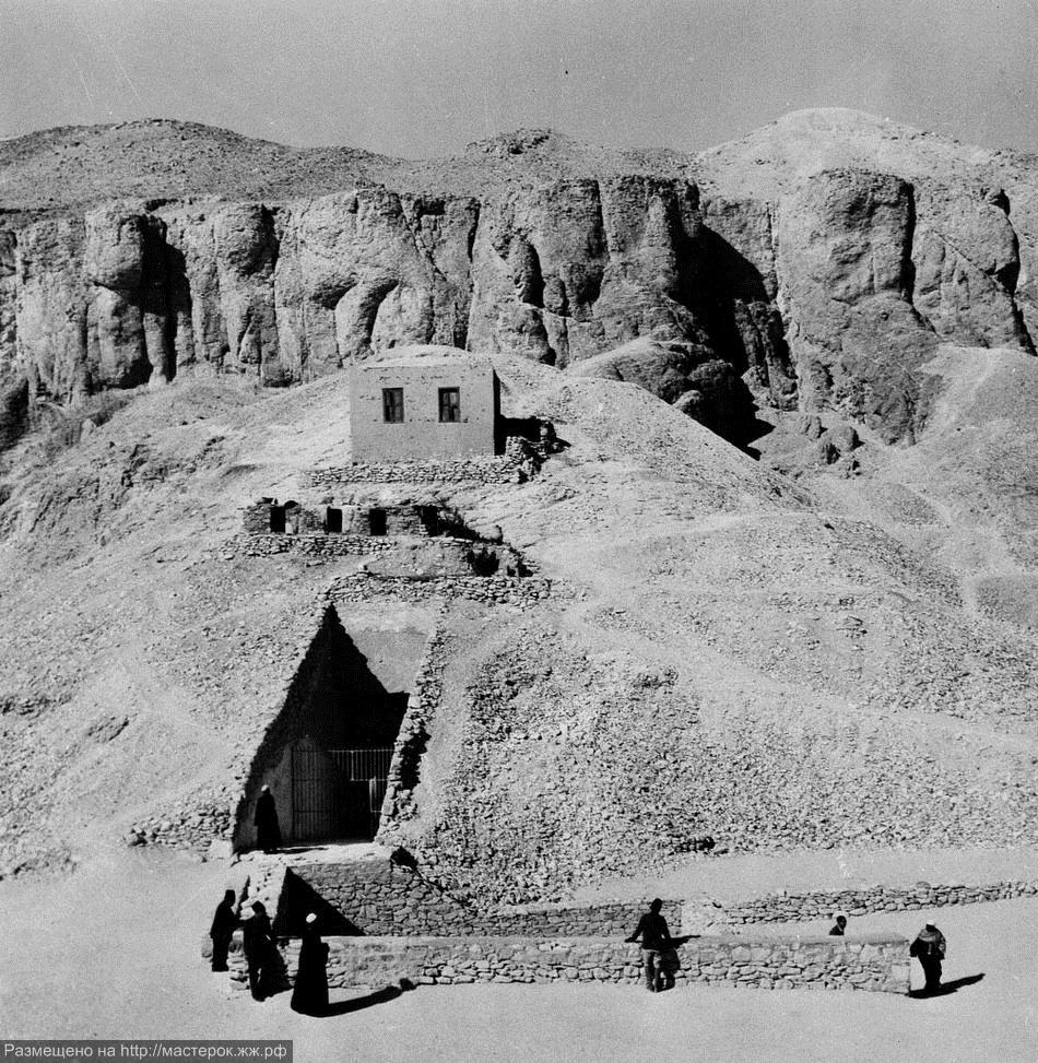 Treasures Of King Tut 1950