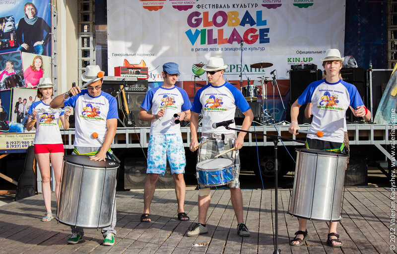 2012 Samara Global Village