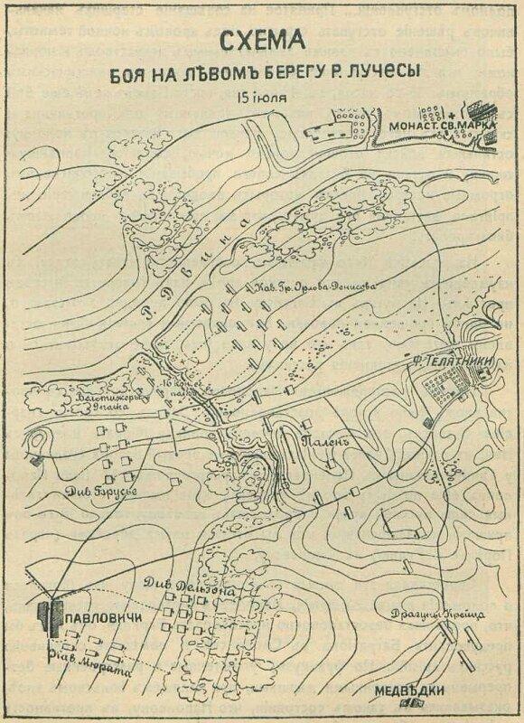 27.07.1812. Информационные ист-ки.  Картография.  Карты и схемы.