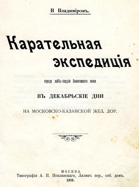 Документы для кредита Московско-Казанский переулок документы для кредита в москве Первомайская Верхняя улица