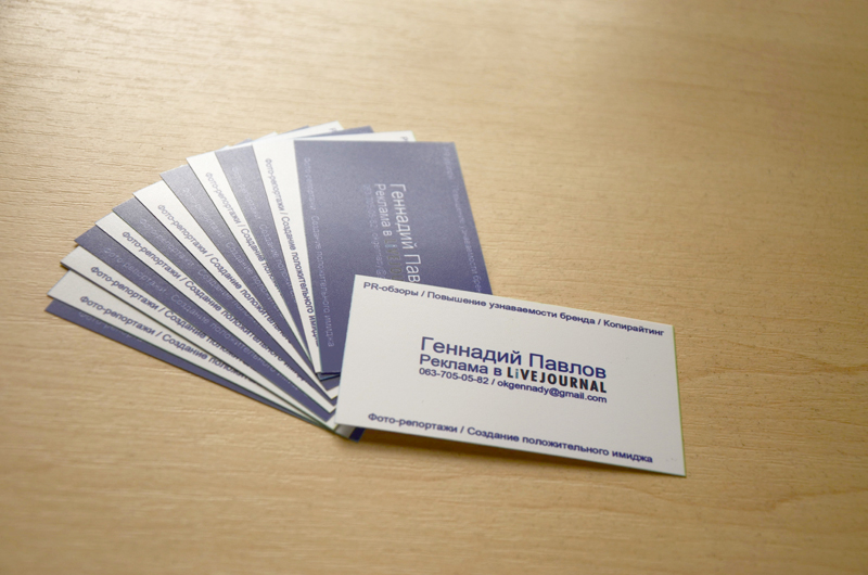 crimerussia визитка