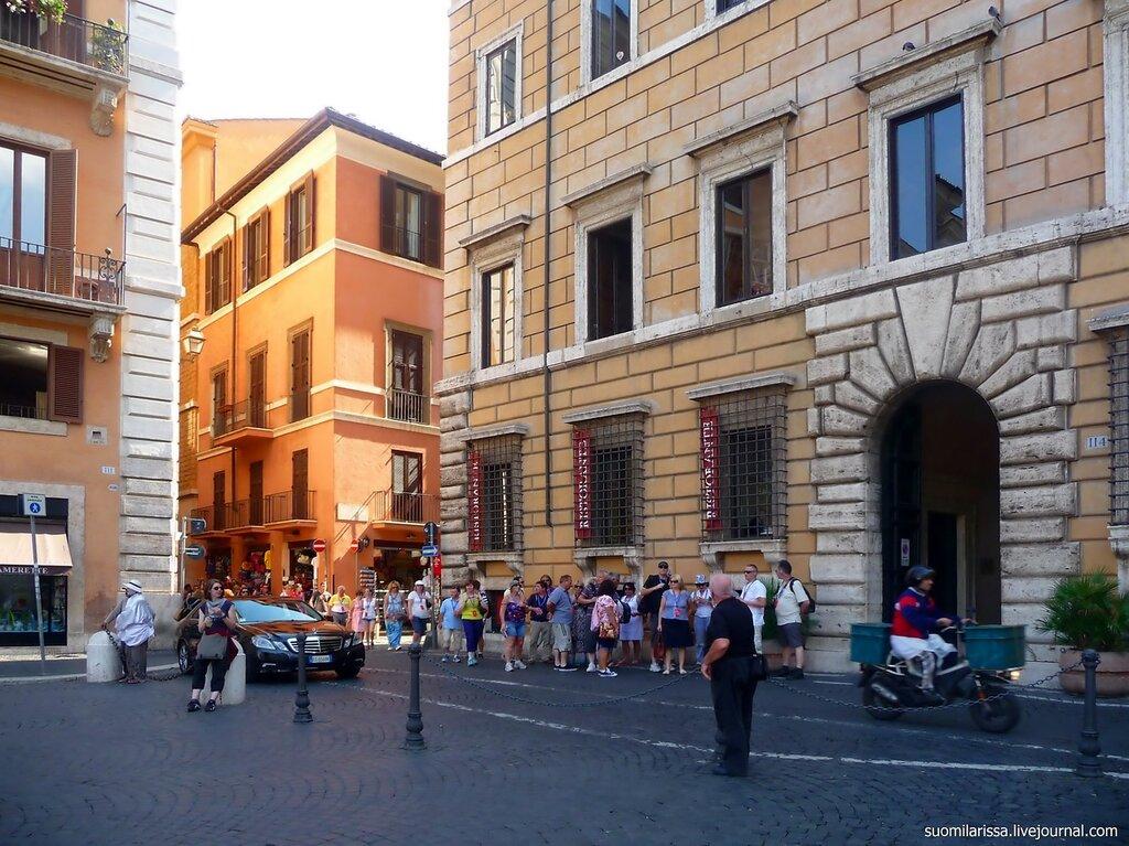 знакомства италия roma forum